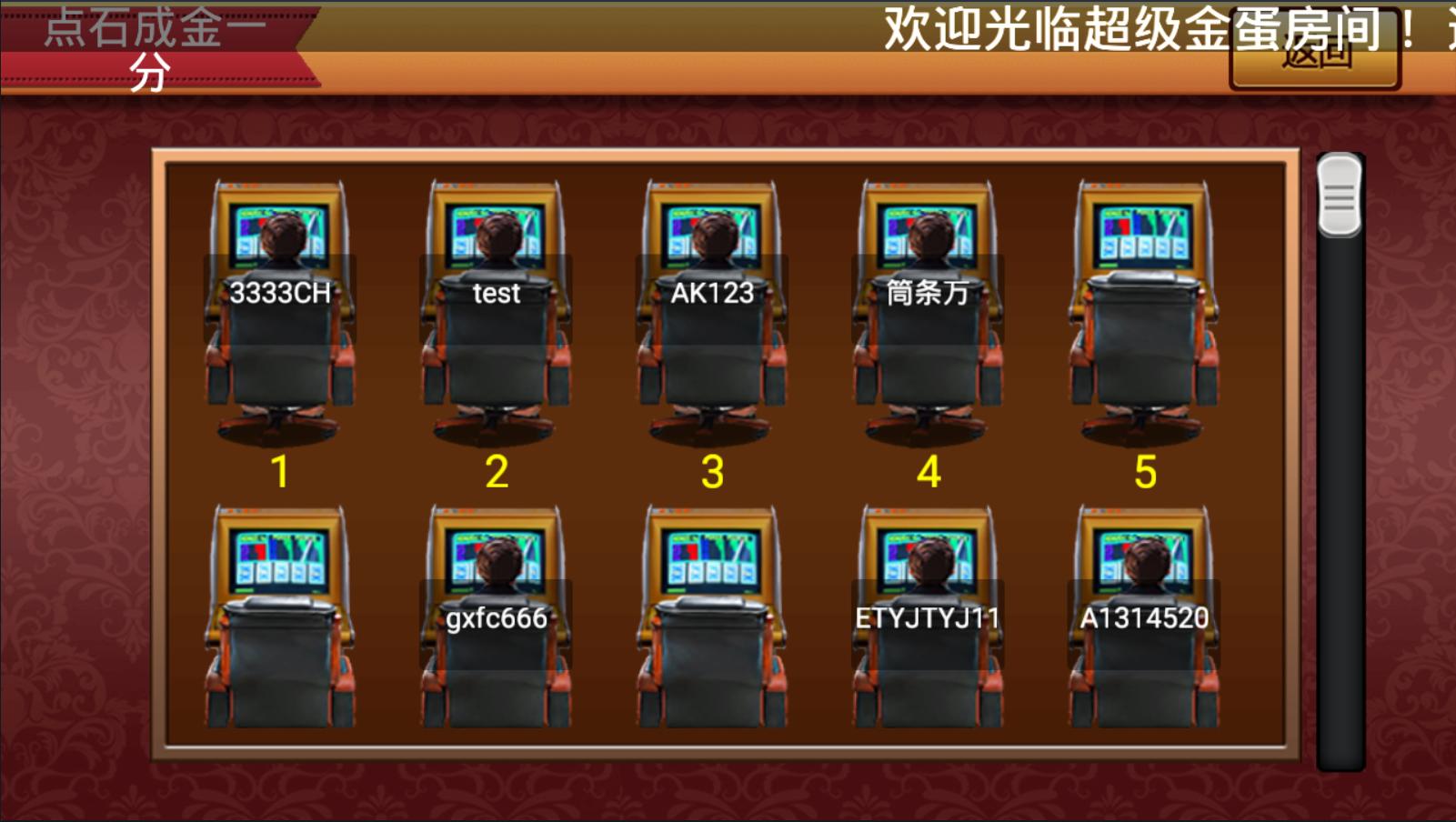 单款ATT翻牌机-JAVA版本运营级-第4张