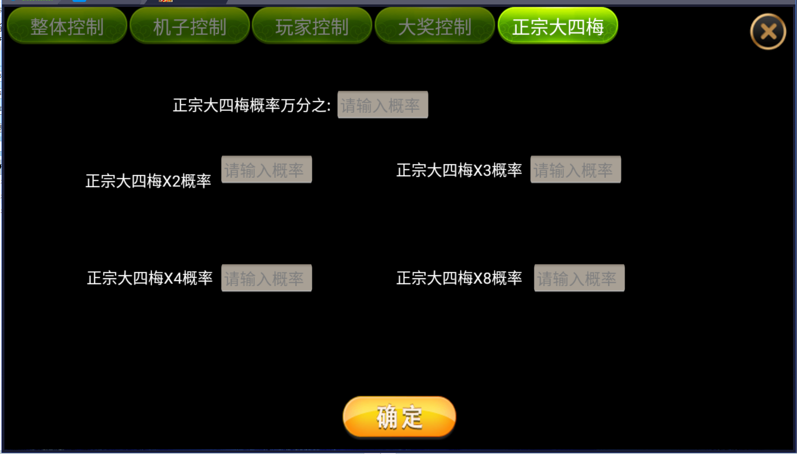 ATT翻牌鸡-运营级插图(9)