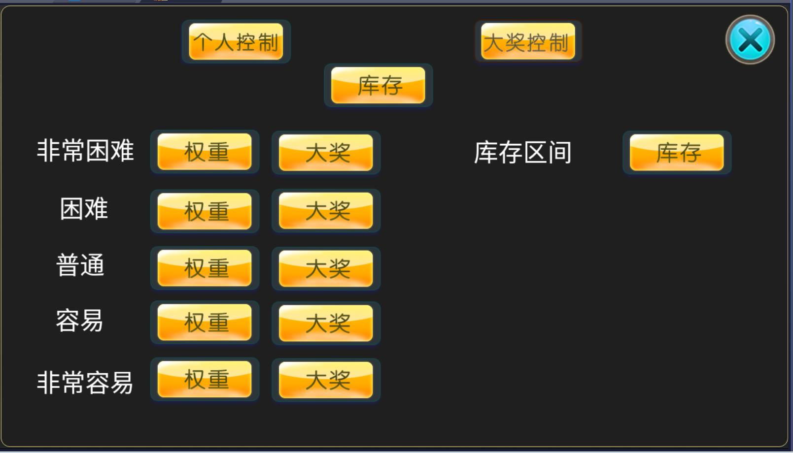 ATT翻牌鸡-运营级插图(6)