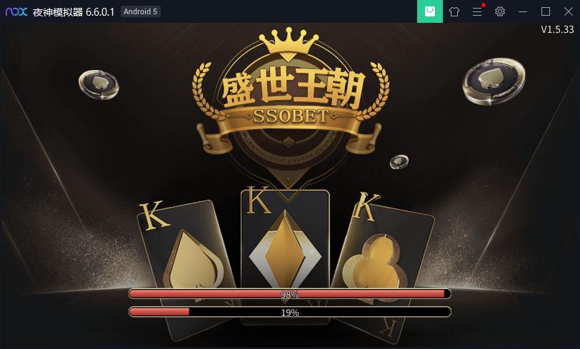 [双端解密]微星棋牌组件下载,盛世王朝程序带H5版本和APP版本,独家更新版本插图(2)