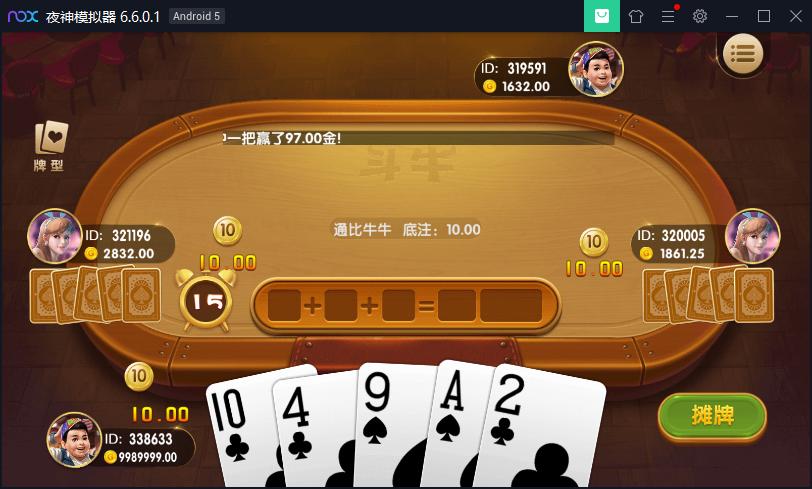 最新百亿仿万利棋牌红色版本+完整数据+双端app插图(4)