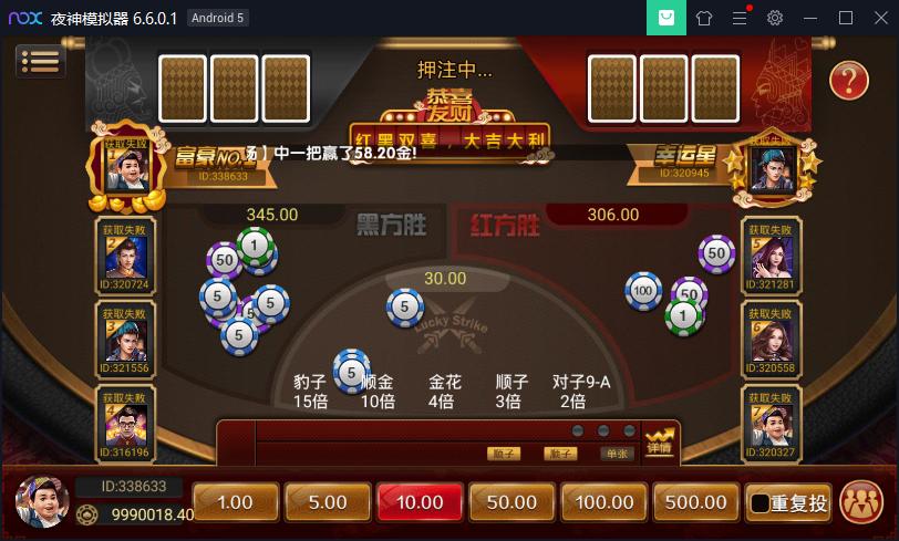最新百亿仿万利棋牌红色版本+完整数据+双端app插图(7)