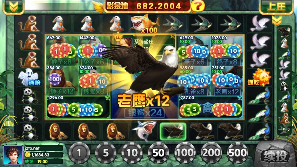 最新网狐内核二开顺天娱乐棋牌游戏平台完美版 顺天娱乐完整版插图(13)