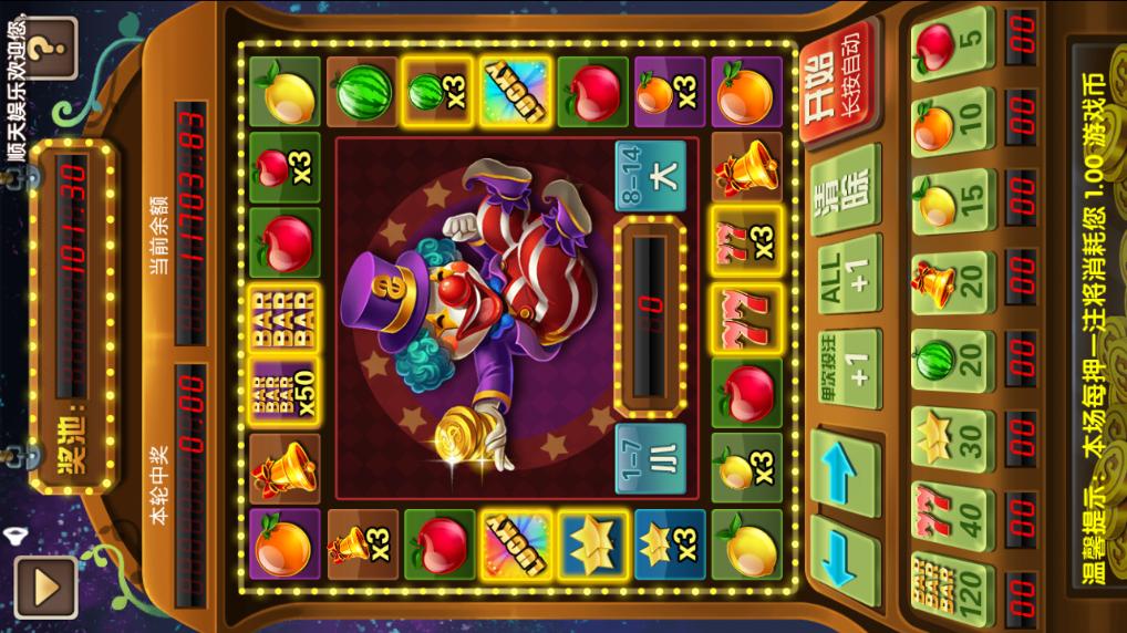 最新网狐内核二开顺天娱乐棋牌游戏平台完美版 顺天娱乐完整版插图(12)