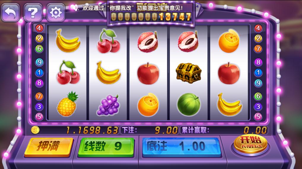 最新网狐内核二开顺天娱乐棋牌游戏平台完美版 顺天娱乐完整版插图(11)