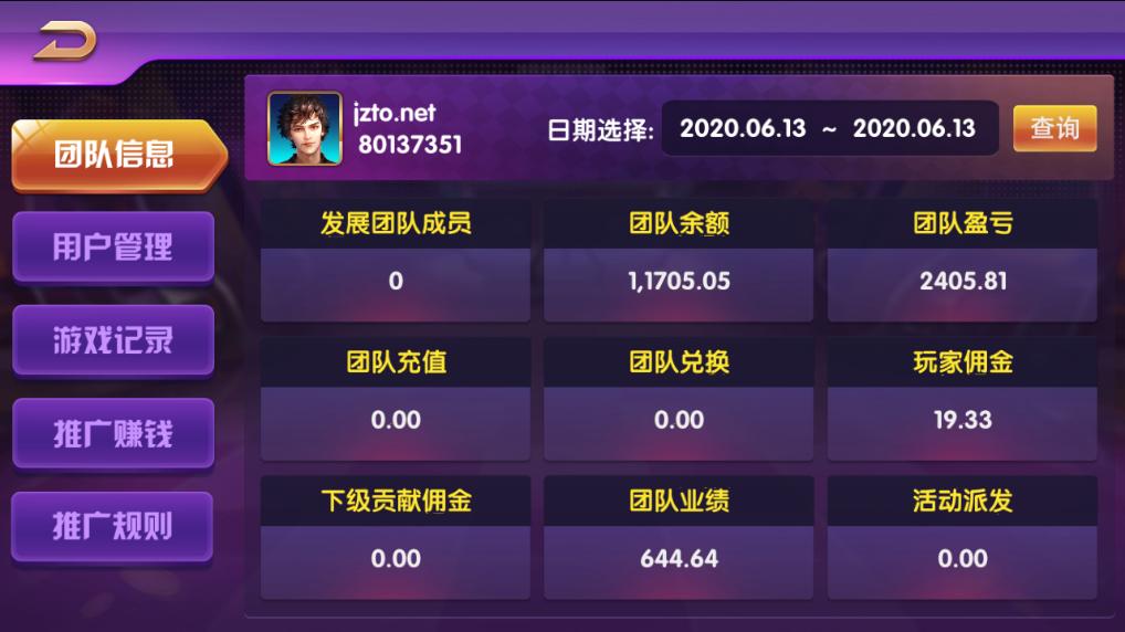 最新网狐内核二开顺天娱乐棋牌游戏平台完美版 顺天娱乐完整版插图(23)