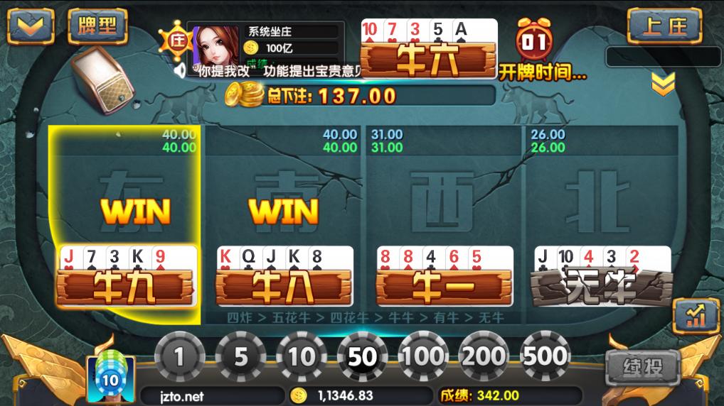 最新网狐内核二开顺天娱乐棋牌游戏平台完美版 顺天娱乐完整版插图(8)