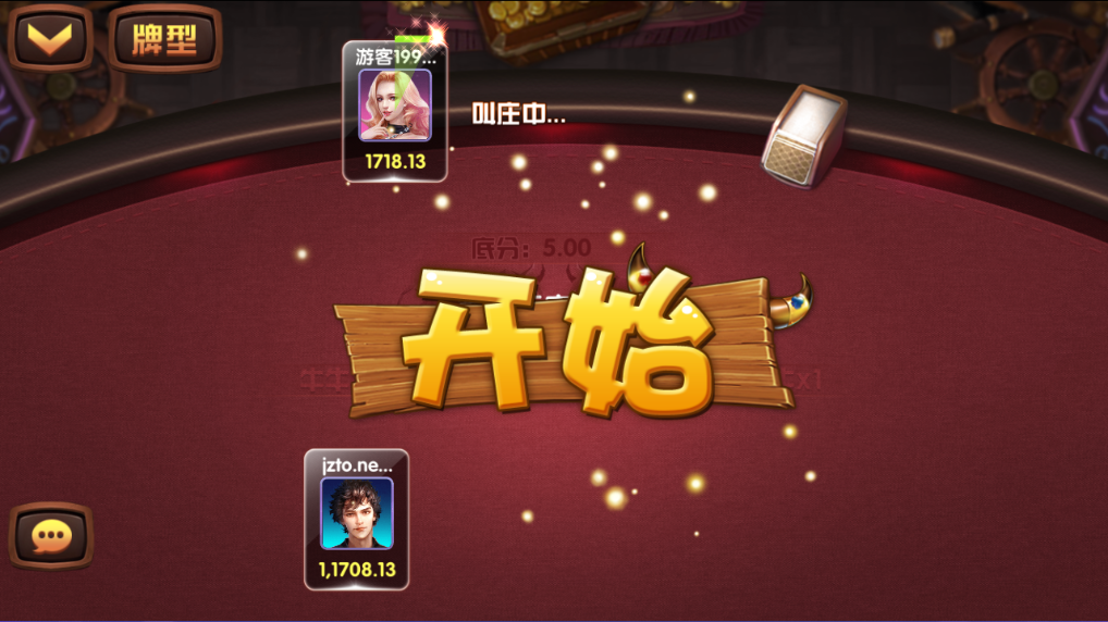 最新网狐内核二开顺天娱乐棋牌游戏平台完美版 顺天娱乐完整版插图(18)