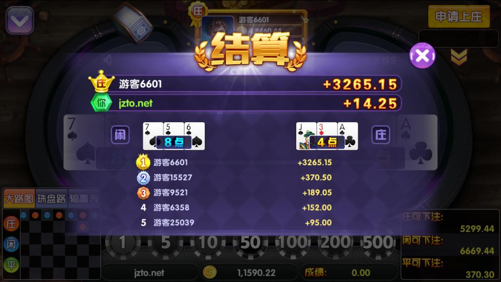 最新网狐内核二开顺天娱乐棋牌游戏平台完美版 顺天娱乐完整版插图(7)