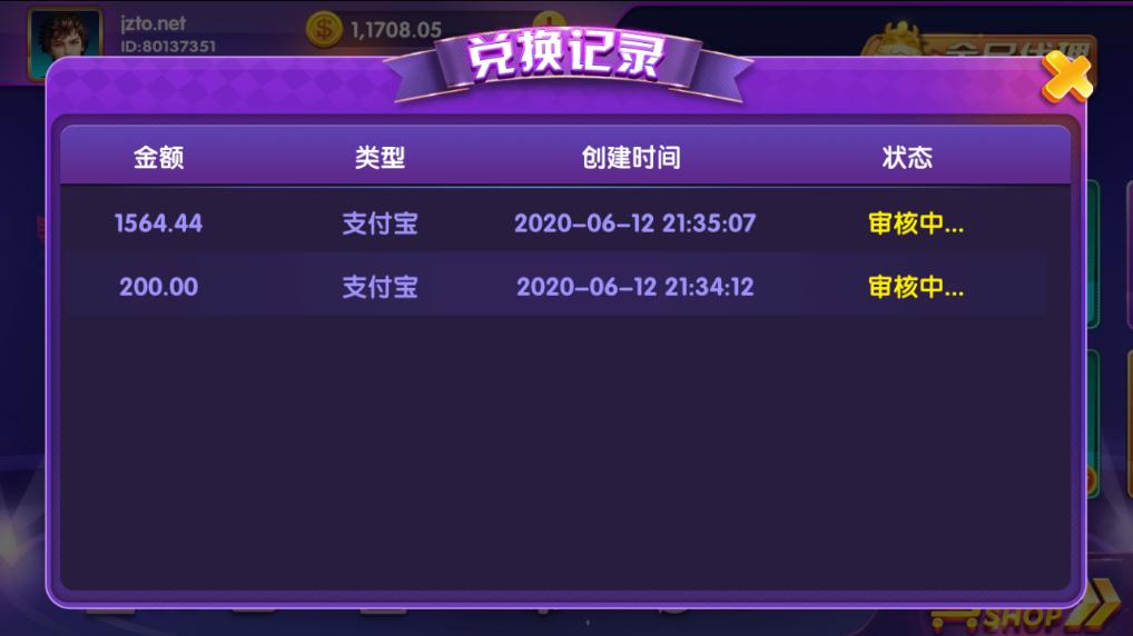 最新网狐内核二开顺天娱乐棋牌游戏平台完美版 顺天娱乐完整版插图(21)