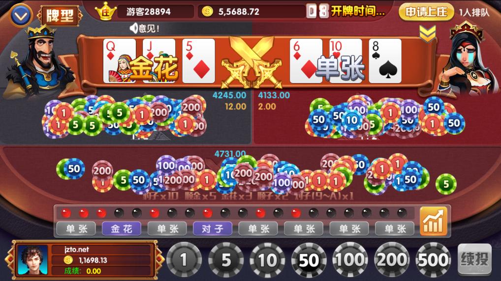 最新网狐内核二开顺天娱乐棋牌游戏平台完美版 顺天娱乐完整版插图(10)
