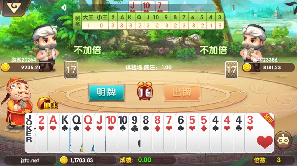 最新网狐内核二开顺天娱乐棋牌游戏平台完美版 顺天娱乐完整版插图(9)