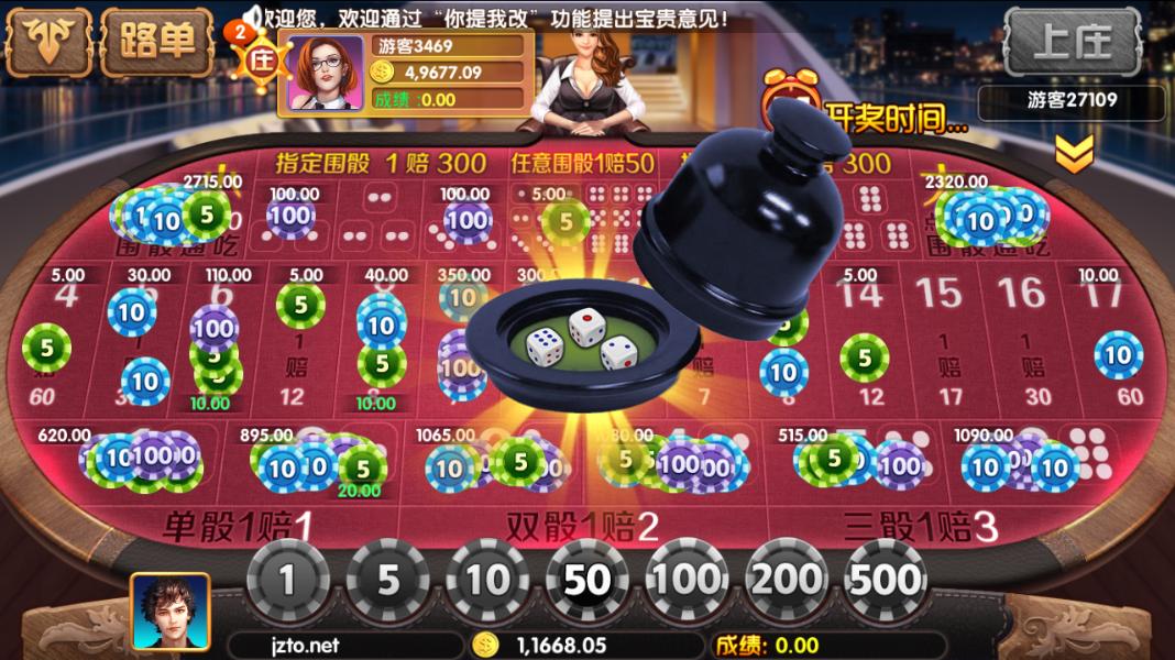 最新网狐内核二开顺天娱乐棋牌游戏平台完美版 顺天娱乐完整版插图(25)