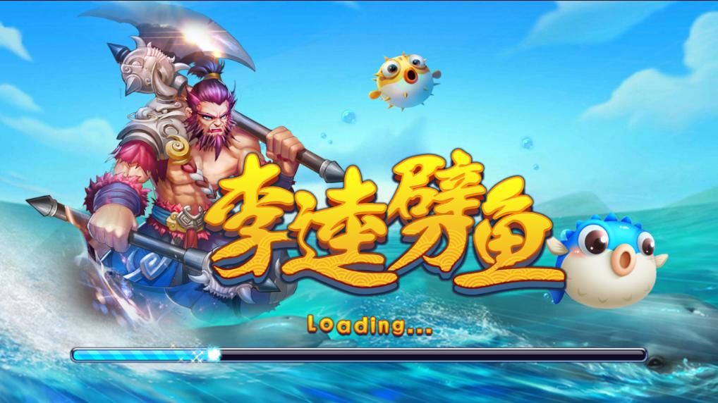 最新网狐内核二开顺天娱乐棋牌游戏平台完美版 顺天娱乐完整版插图(16)