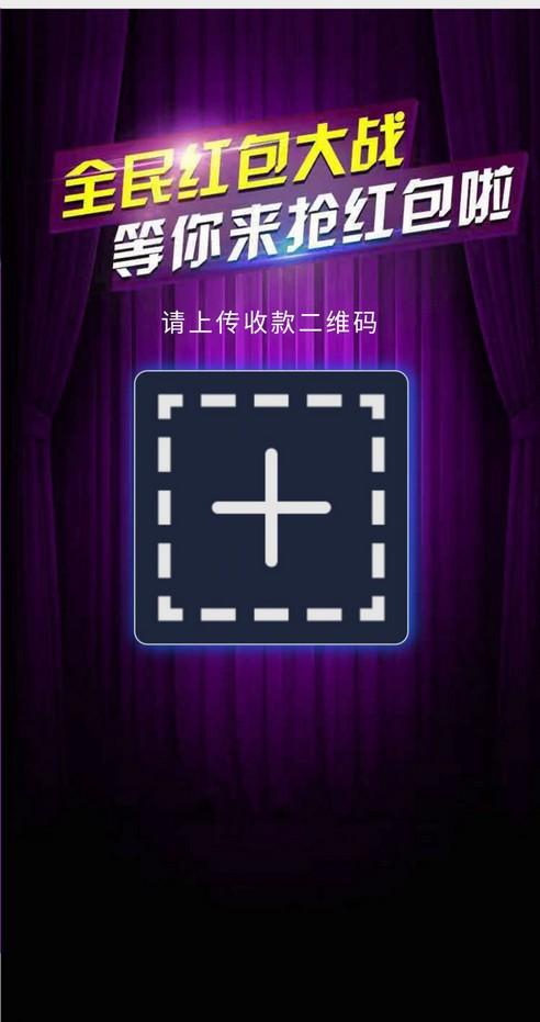 【H5游戏】最新版直通车3.0红包扫雷游戏源码下载,牛牛,二八杠,完整源码插图(3)
