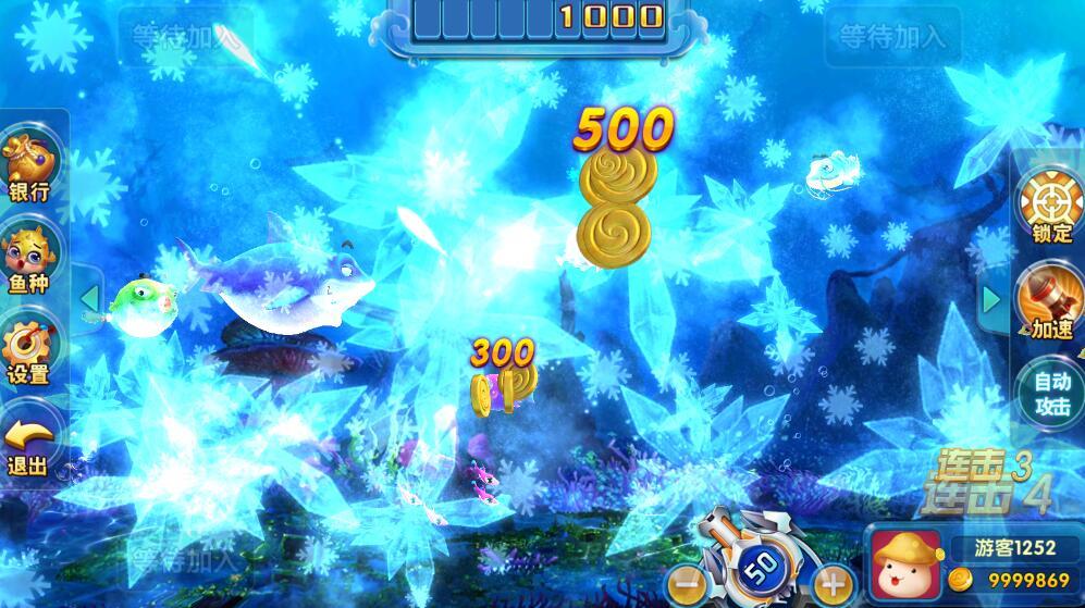运营版U3D酷酷龙游戏城 完美授权版本-第4张