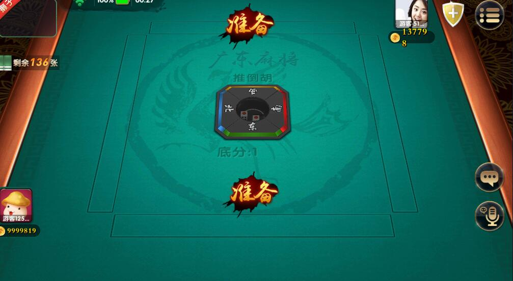 运营版U3D酷酷龙游戏城 完美授权版本-第5张