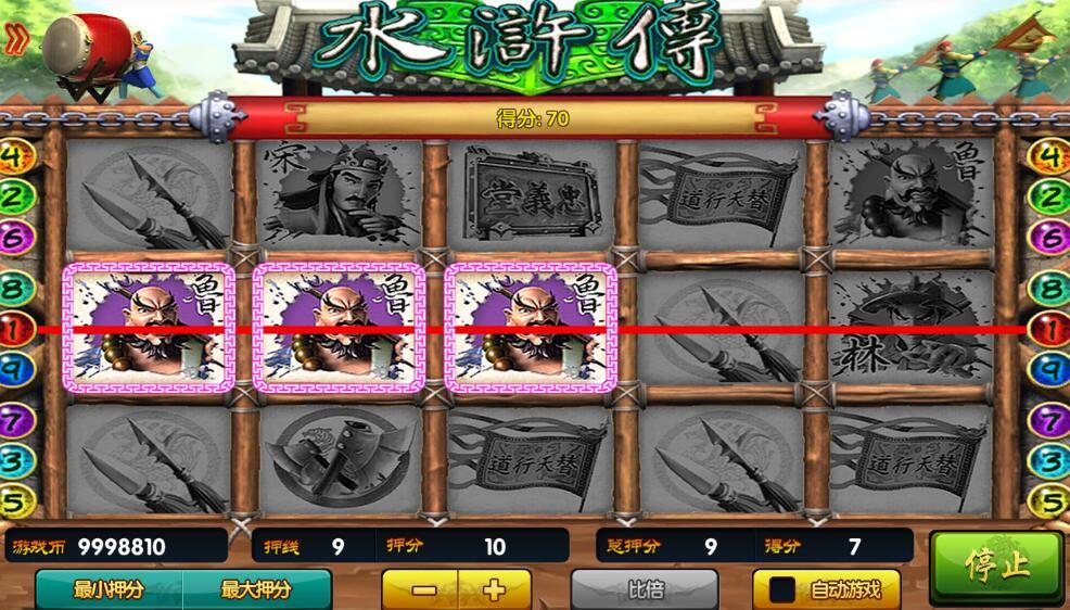 运营版U3D酷酷龙游戏城 完美授权版本-第15张