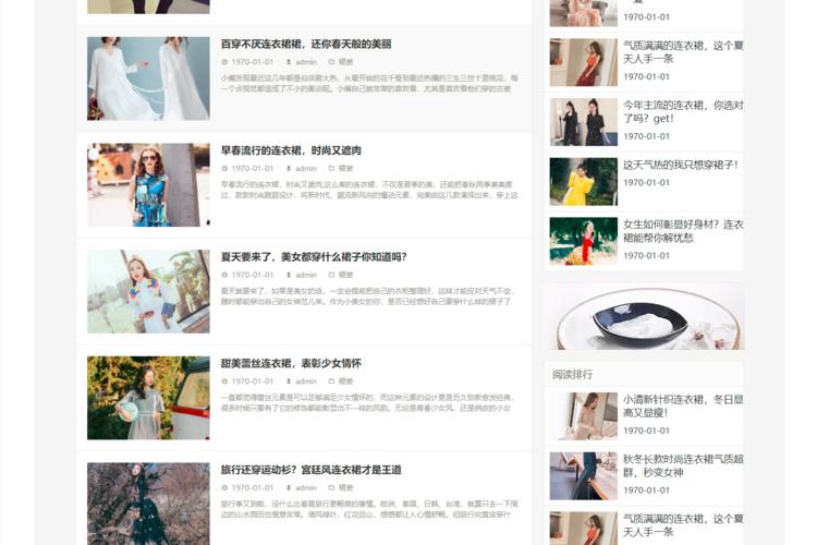 锦昵科技 织梦模板mip博客decms原创百度秒收录快关键词排名好热卖标准网站-第3张