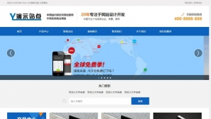 企业公司产品商品展示案例新闻HTML5自适应手机帝国CMS网站模板 帝国CMS网站模板 HTML5自适应 主题模板 第1张