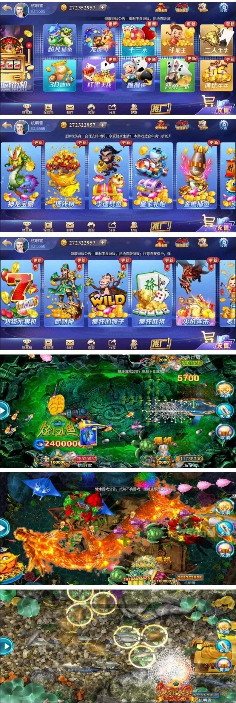 富贵精华版 最新富贵棋牌游戏镜像组件 富贵电玩3代40款棋牌游戏-第2张