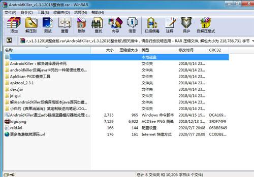 Android Killer中文绿色版 最新v1.3.1带插件版插图(2)