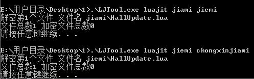 锋游老夫子LUAC加密解密工具插图