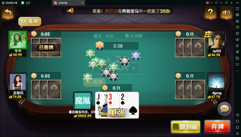 百棋微星组件+微信登录+全民推广游戏全套完整组件插图(5)