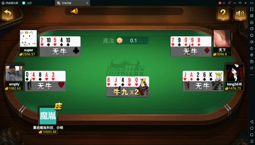 百棋微星组件+微信登录+全民推广游戏全套完整组件插图(6)