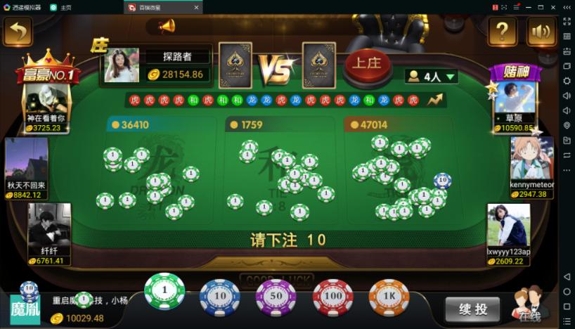 百棋微星组件+微信登录+全民推广游戏全套完整组件插图(7)