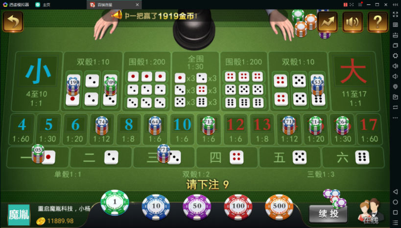 百棋微星组件+微信登录+全民推广游戏全套完整组件插图(12)