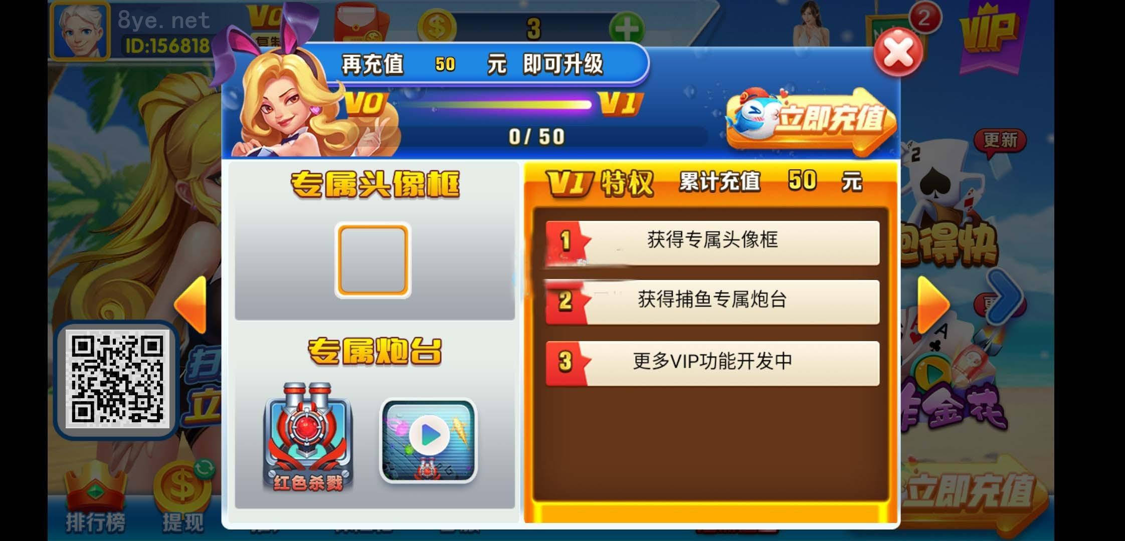 波波娱乐棋牌源码插图(4)