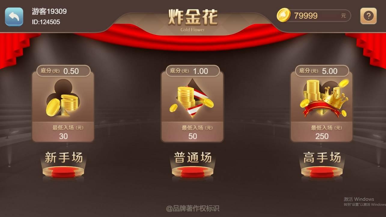 最新盛火国际H5金币棋牌源码/红88H5电玩娱乐城服务器完整运营版打包下载源码+组件+45个子游戏插图(3)