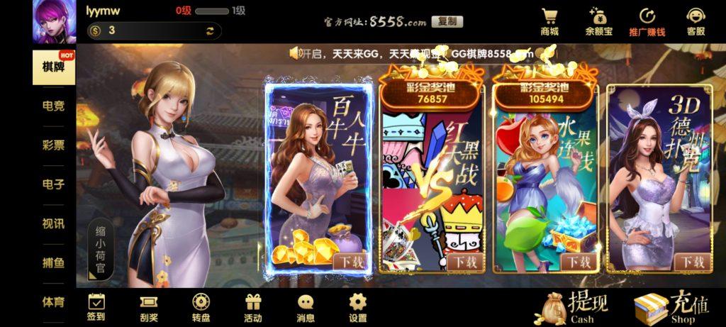 【高端超美UI】七月最新更新二开超美网狐U3D二开GG游戏 完整服务器打包+双端齐全-第3张