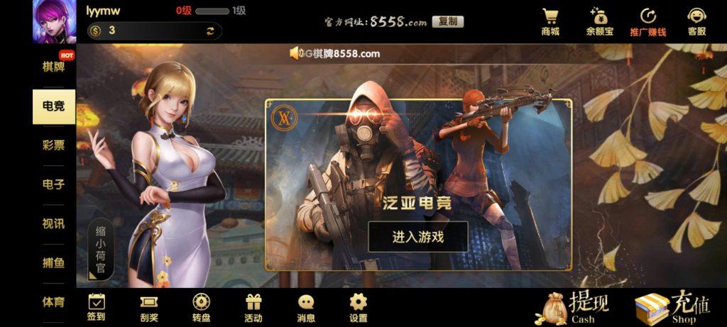 【高端超美UI】七月最新更新二开超美网狐U3D二开GG游戏 完整服务器打包+双端齐全-第4张
