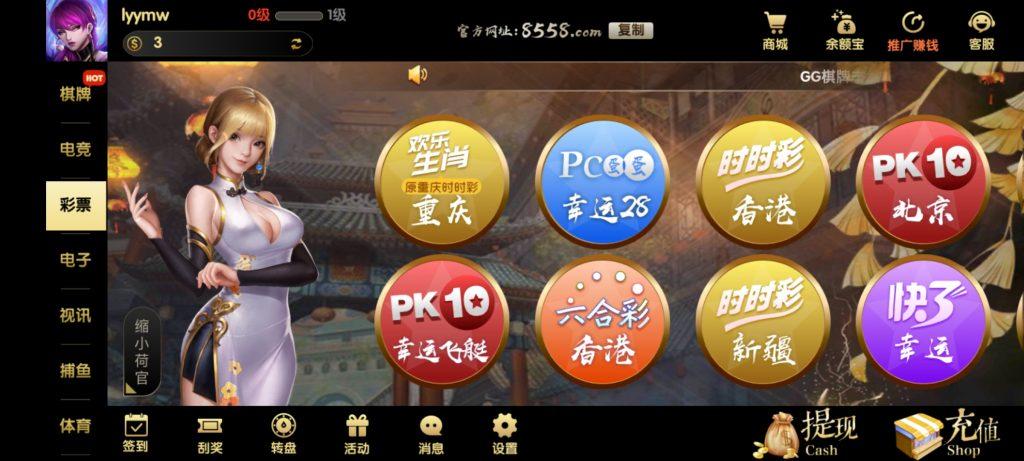【高端超美UI】七月最新更新二开超美网狐U3D二开GG游戏 完整服务器打包+双端齐全-第5张