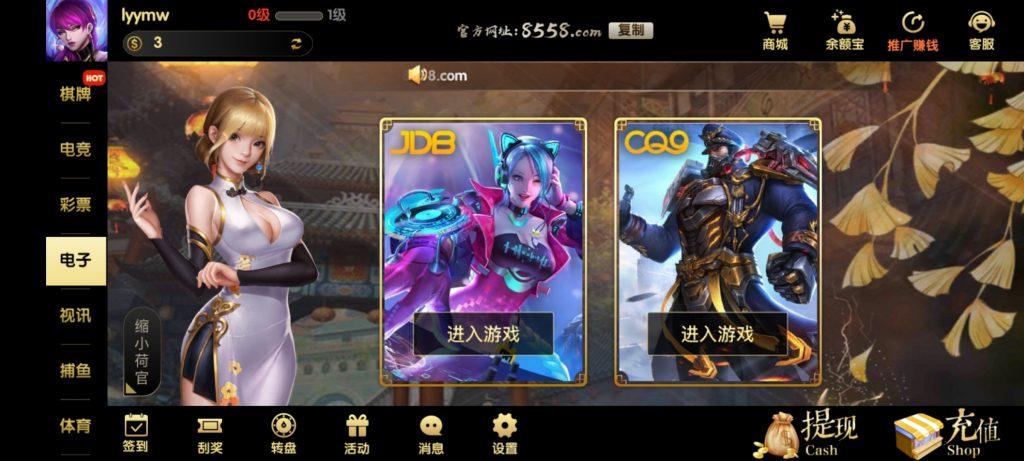 【高端超美UI】七月最新更新二开超美网狐U3D二开GG游戏 完整服务器打包+双端齐全-第7张