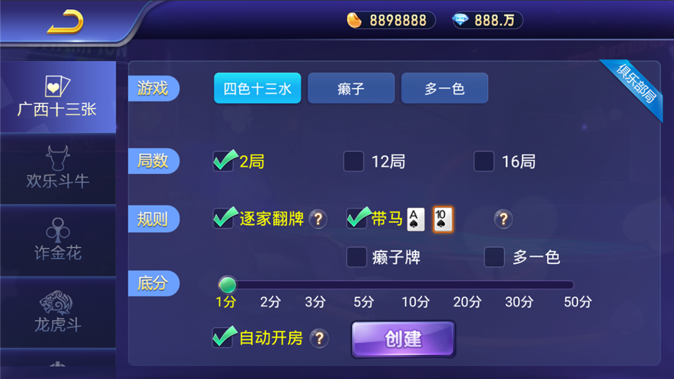 网狐双模式斗牌联盟棋牌源码-第16张