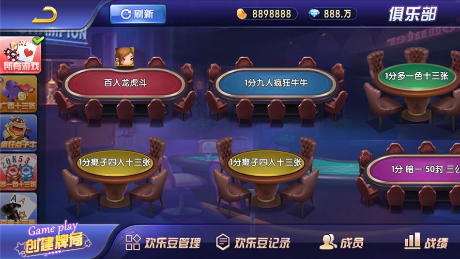 网狐双模式斗牌联盟棋牌源码-第17张