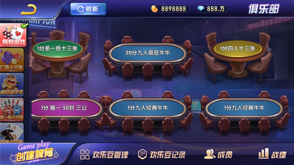 网狐双模式斗牌联盟棋牌源码-第6张