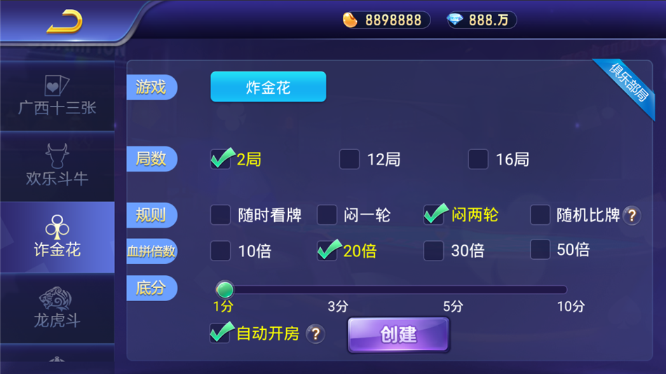 网狐双模式斗牌联盟棋牌源码-第7张