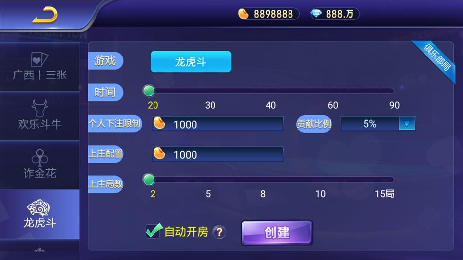 网狐双模式斗牌联盟棋牌源码-第8张