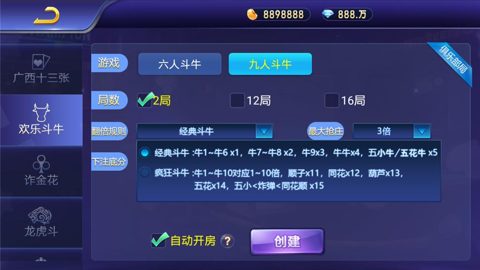 网狐双模式斗牌联盟棋牌源码-第9张
