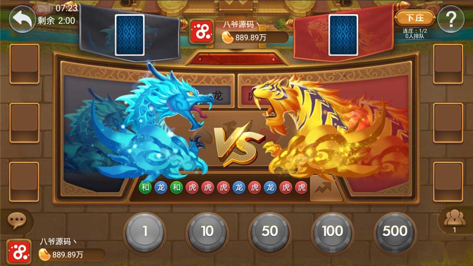 网狐双模式斗牌联盟棋牌源码-第3张