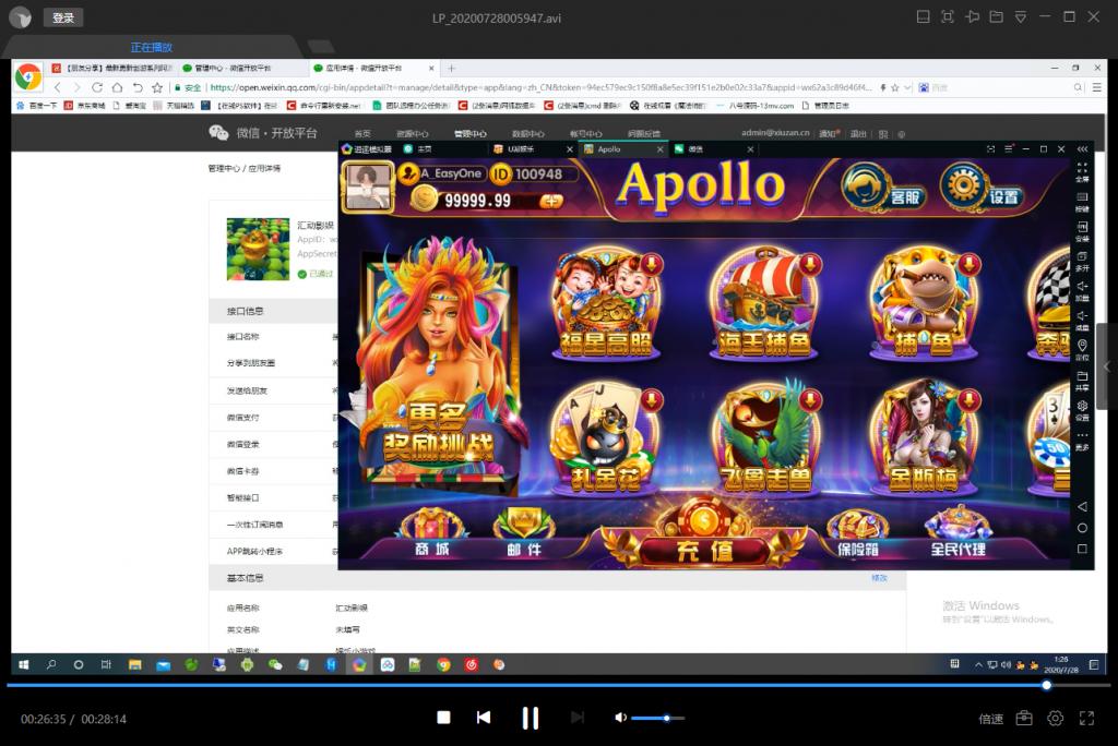 创游阿波罗双语电玩游戏视频文字搭建教程插图