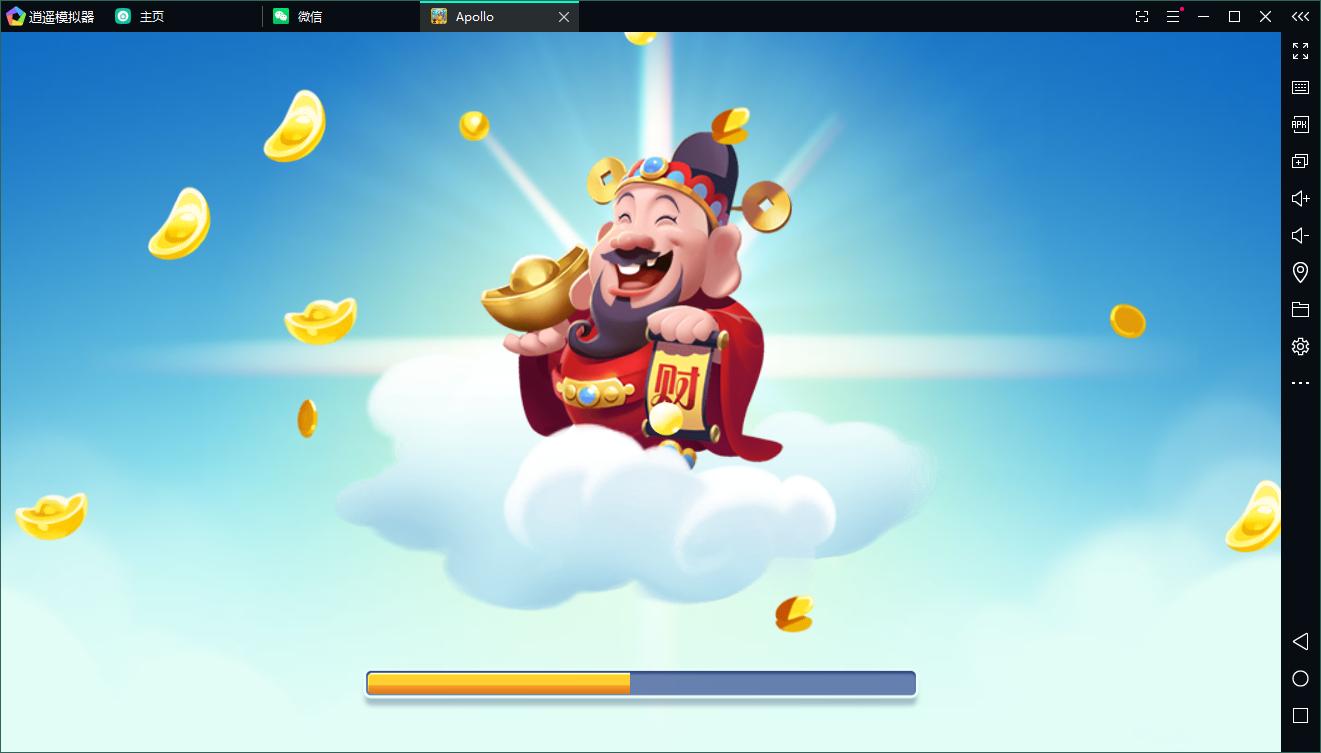 最新创游系列apollo阿波罗电玩城双语言版本完整组件+完整数据双端+视频教程插图(6)
