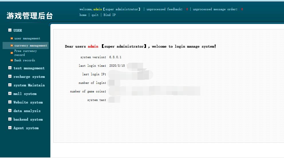 最新创游系列apollo阿波罗电玩城双语言版本完整组件+完整数据双端+视频教程插图(13)