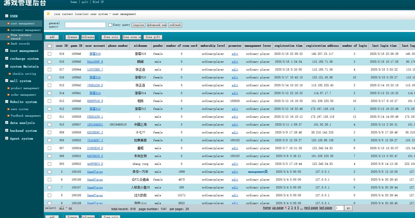 最新创游系列apollo阿波罗电玩城双语言版本完整组件+完整数据双端+视频教程插图(14)