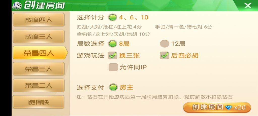 云尖科技定制重庆麻将+跑得快棋牌源码插图(1)